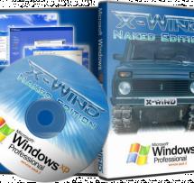Windows XP Professional SP3 (X-Wind by YikxX, Naked Edition) [чистая] (x86) [30.04.2011, RUS]