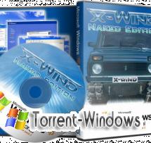 Windows XP Professional SP3 (X-Wind) by YikxX, RUS, VL, x86 [Naked Edition] (30.07.2011) [чистая]