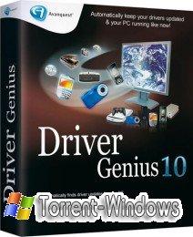 Driver Genius Professional 10.0.0.761 Скачать торрент