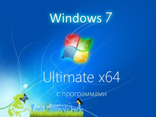 Windows 7 Ultimate Sp1 X86 By Loginvovchyk Torrent