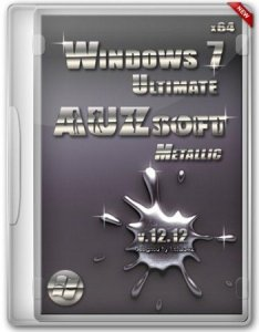 Windows 7 Ultimate AUZsoft Metallic (x64) v.12.12 (2012) Русский