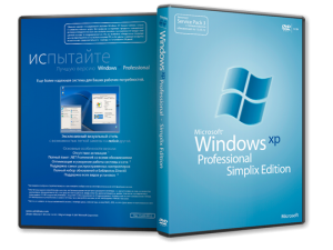 Windows XP Pro SP3 VLK Rus simplix edition (x86) 15.06.2012