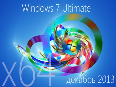 Windows 7 Ultimate SP1 by Loginvovchyk (Март) без программ ...