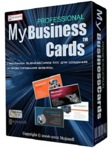 Mojosoft BusinessCards MX 5.00 (2020) РС