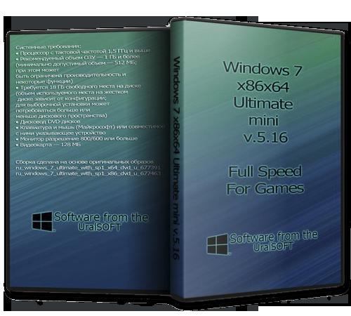 Windows 7 Ultimate SP1 Ноябрь 2019 ... - Torrents-club