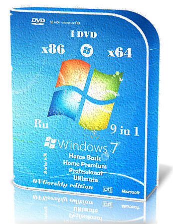 Windows 7 Ultimate Sp1 Final With Microsoft Office 2013 By ...