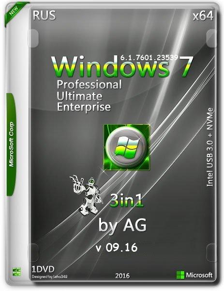 WINDOWS 7 ULTIMATE SP1 by loginvovchyk (x86/x64) (Rus) 11.2016