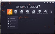 Ashampoo Burning Studio 21.6.0.60 (2020) PC | RePack & Portable by elchupacabra