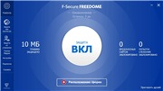 F-Secure Freedome VPN 2.32.6293 (2020) PC   RePack by KpoJIuK