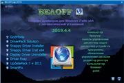 BELOFF [dp] 2020.04.5 (2020) Сборник Драйверов с Автоматической Установкой | ISO