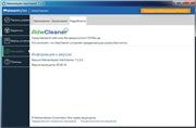 Malwarebytes AdwCleaner 8.0.5.0 (2020) PC