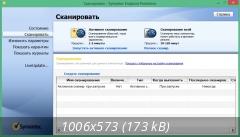 Symantec Endpoint Protection 14.3 build 558 (14.3.558.0000) (2020) РС