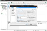 µTorrent Pack 1.2.3.35 [1.8.5 / 2.0.4 / 2.2.1 / 3.5.4 / 3.5.5] (2008-2020)