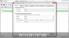 Transmission 3.00 [bb6b5a062e] (2020) простой и свободный BitTorrent-клиент