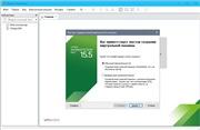VMware Workstation 15 Pro 15.5.5.16285975 создания нескольких виртуальных компьютеров в одной системе