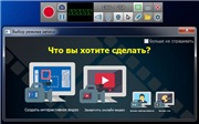 ZD Soft Screen Recorder 11.3.0.0 (2020) PC | программа для записи видео с экрана