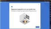 LDPlayer 4.0.29 Android-эмулятор мобильных игр на ПК