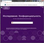 Tor Browser Bundle 9.5.1 Final (2020) PC для анонимного интернет-серфинга