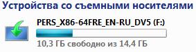 Windows 10 (v2004) с цифровой активацией (AIO) русские и английские 32-битные и 64-битные