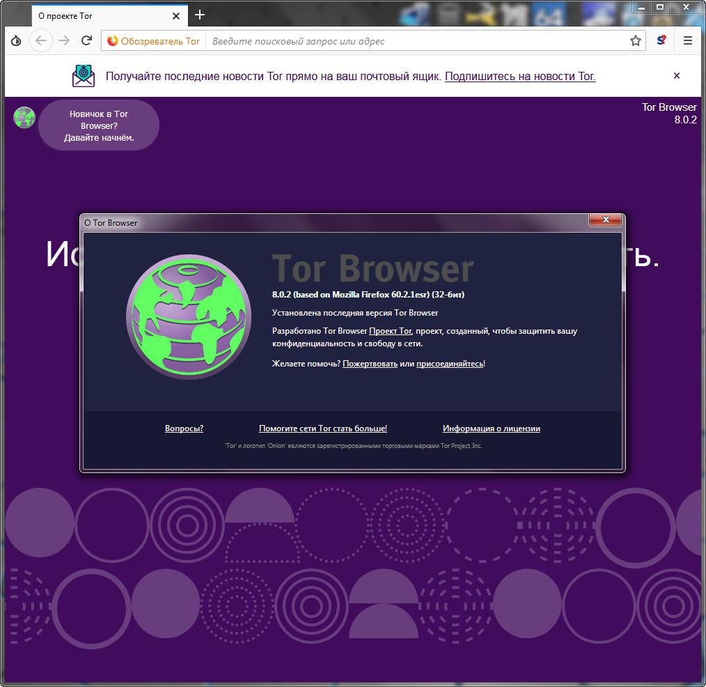 Tor download browser bundle hydra2web tor browser для windows скачать торрент hydra2web