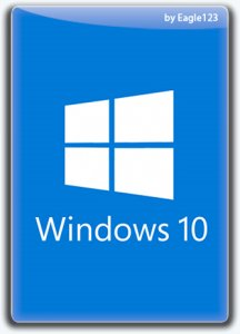 Windows 10 20H2 (x64) 16in1 +/- Office 2019 by Eagle123 (11.2020) [Ru/En]