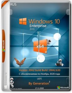 Windows 10 Enterprise x64 20H2.19042.630 2in1 Nov 2020 by Generation2 [Ru]