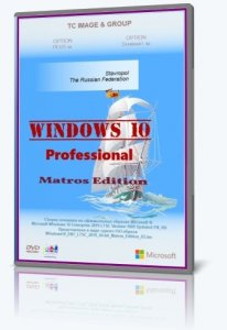 Windows 10 Professional x64 20H2 Matros 12 [Ru]
