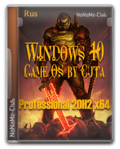 Windows 10 Professional 20H2 x64 Game OS 1.3 by CUTA [Ru]
